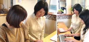 社会経済の変化に対応するための、ウェブサポート & コンサルティング