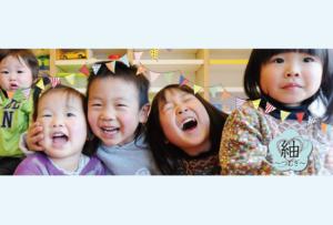 保育の専門家による子育て相談