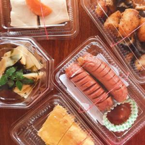 おふくろの味お惣菜&おかず販売