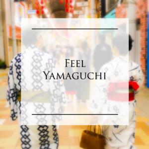 Feel Yamaguchi オンライン「大内の殿様」おどろう会